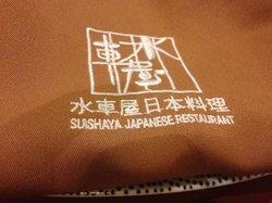 Sui Sha Ya Japanese Restaurant