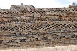Dananombe Ruins
