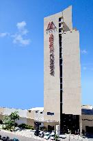 America Towers Hotel
