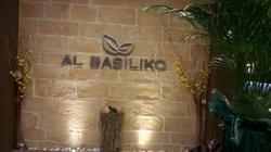 Al Basiliko