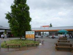 Tsuchiyama Service Area