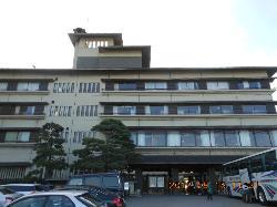 Kintarouonsen