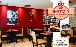 Meta's Restaurant