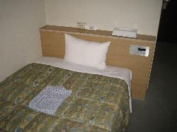 Inuyamam Miyako Hotel
