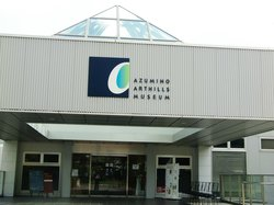 Azumino Arthills Museum