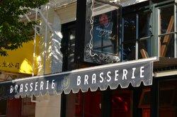 Brasserie L'ecole