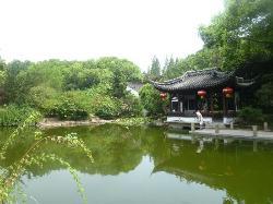 Qiuxiapu Park