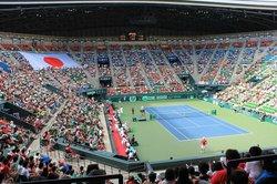 Ariake Tennis Forest Park