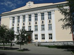 Sverdlovsk Regional State Library of Science Belinsky