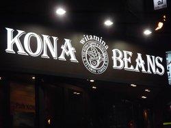Kona Beans Apgujeong Store