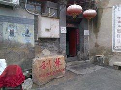 BeiJing LiQun Roast Duck (Qian MenDian)