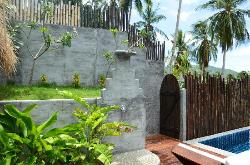 Outdoor shower for the pool