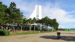 Shiokaze Park