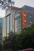 Motel 168 Beijing Xibianmen