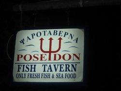 Poseidon Fish Taverna