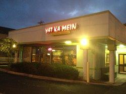 Yat Ka Mein Noodle House
