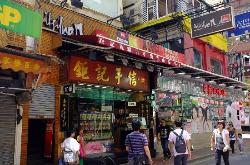 Koi Kei Bakery (Causeway Bay)
