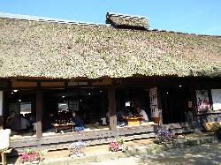 Ouchijuku Misawaya
