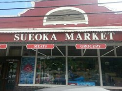 Sueoka Snack Shop