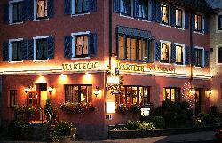 ホテル ワルテック