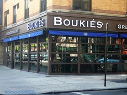 Boukies