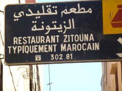 Restaurant Zitouna