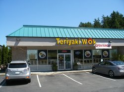 Teriyaki Wok #5