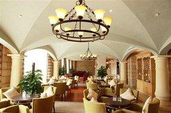Bonreal Hotel Qionghai Bay