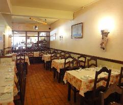 Restaurante Quintinha