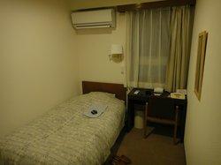 Hotel Iseya