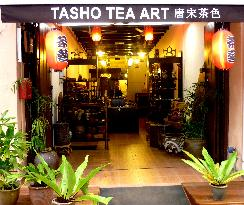 Tasho Tea Art Centre