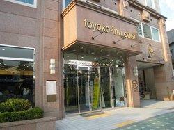 Toyoko Inn Seoul Dongdaemun No.1