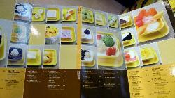 Honeymoon Dessert - lots of dessert choices