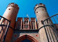 Fridrikhsburgskiye Gate Museum
