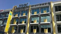 โรงแรม ซิตี้ คอมฟอร์ท อินน์