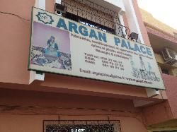 Argan Palace