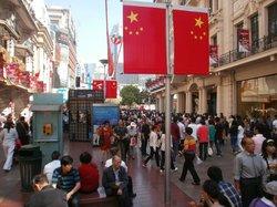 West Nanjing Road
