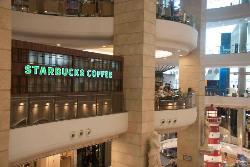 Starbucks Terminal 21
