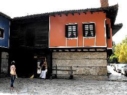 Lyuben Karavelov Museum