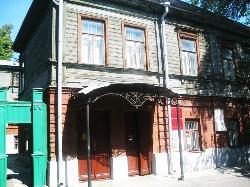 Maxim Gorky Museum House