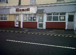 Manzil Indian Restaurant