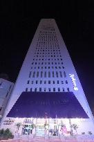 Radisson Blu Hotel, Mersin