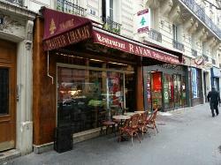 Restaurant Rayan