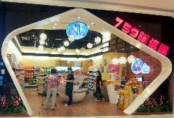 Store 759