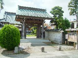 Myonichi Temple