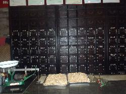 Beijing Traditional Chinese Medicines Museum of Beijing College of Traditional Chinese Medicine