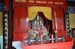 Temple of Ancient Monarchs