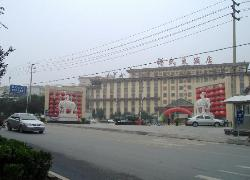 Meizhenyi Chanwu Business Hotel