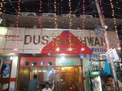 Dustarkhwan