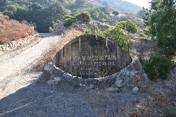 Volcan Mountain Wilderness Preserve